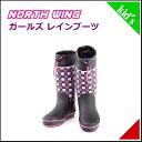 レインブーツ 長靴 女の子 キッズ 子供靴 雨 雪 靴 ノースウィング NORTH WING 511201 ブラック