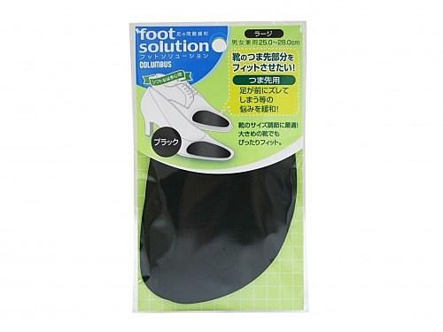 インソール クッション 中敷 つま先 衝撃吸収 サイズ調整 ズレ防止 メンズ レディース つま先用 ラージ(25.0-28.0cm) サイズ調整/ 前ズレ防止 ハーフインソール フットソリューション foot solution コロンブス COLUMBUS 94805 ブラック