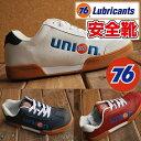 安全靴 76Lubricants 76_159 ナナロク メンズ スニーカー シューズ 靴