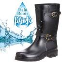 【送料無料】メンズ レインブーツ 2600 長靴 レインシューズ エンジニアブーツ 防水
