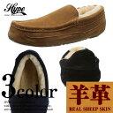 ローファー シューズ メンズ 本革 羊革 ムートン メンズ靴 シープスキン ムートンブーツ 靴 くつ シューズ 3892 全3色 【Y_KO】