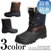 防寒ブーツスノーブーツメンズブーツレインブーツ防水防滑脱臭抗菌ウインターブーツスノーシューズレインシューズ雪山男女兼用靴8867全3色