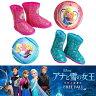 アナと 雪の女王 ムートンブーツ ウィンターブーツ Disneyzone ディズニー 靴 キッズ 子供靴 女の子 防寒 プレゼント 長靴 dn6702-6726