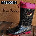 【送料無料】 キッズ レインブーツ パーソンズ PERSON'S 8009 女の子 長靴 レインシューズ 小学生 中学生 【Y_KO】