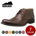 チャッカブーツ メンズ靴 ショートブーツ日本製 DEDEsK...