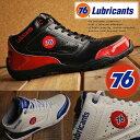 安全靴 76Lubricants 76_3017 ナナロク スニーカー【Y_KO】■05170118 【ren】