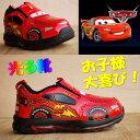 光る靴 子供靴 DISNEY ディズニー 光る スニーカー 動画あり 6686 CARS カーズ【Y_KO】