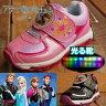 光る靴 キッズ アナと雪の女王 6815 子供靴 こども靴 シューズ 【Y_KO】