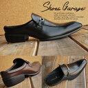ビジネスサンダル ビジネスシューズ カジュアルシューズ メンズ 靴 6820 Y_KO ロングノーズ 就活 フレッシャーズ FAKE レザー 大きいサイズもあり
