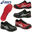 ≪送料無料≫ASICS アシックス FCP_103 安全靴 メンズ レディース 【OTA】