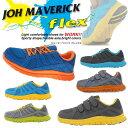 安全靴 メンズ レディース JW_381-392 大きいサイズ【OTA】