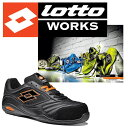 Lotto LQ2004-LQ8410 安全靴 メンズ 【OTA】