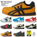 安全靴 メンズ レディース WW_103-110 大きいサイズ【OTA】
