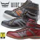 安全靴 メンズ WW_151H-551H 大きいサイズ【OTA】