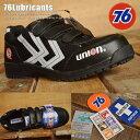 安全靴 幅広 76Lubricants 3031 ナナロク ...
