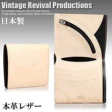 日本製 ヌメ革 牛革 Vintage Revival Productions 財布 軽量 メンズ 59204 SD4164897【Y_YI】■180123