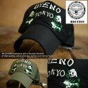 ショッピングメッシュキャップ HOUSTON ヒューストン 東京上野パンダ 6723 メッシュキャップ キャップ 帽子 メンズ アメカジ 180515