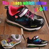 光る靴 子供靴 スニーカー キッズ 女の子 4564【Y_KO】