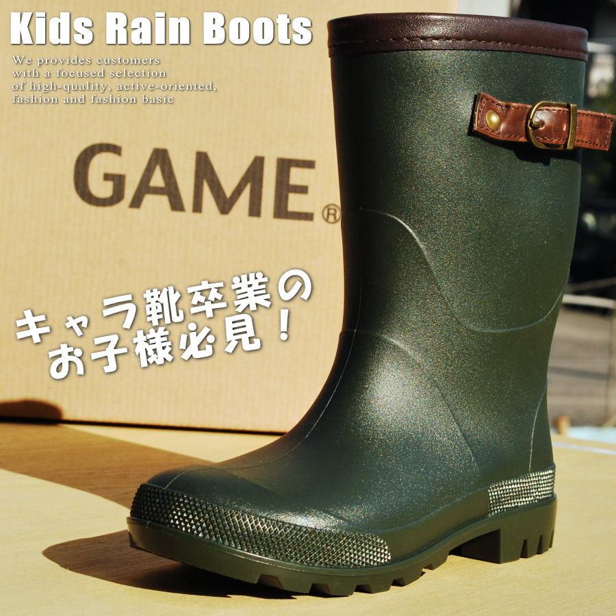 子供用 レインブーツ レインシューズ レディース Y_KO 638...:shoesgarage:10000501