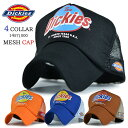 ショッピングディッキーズ Dickies ディッキーズ メッシュキャップ キャップ ブランド 帽子 メンズ レディース 送料無料 14571000