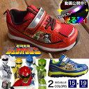光る靴 ジュウオウジャー スニーカー 1014 【Y_KO】