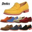 本革スエードローファー メンズ 靴 カジュアルシューズ DEDES デデス 5074 SD3601181【MS】【Y_KO】
