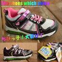 光る靴 子供靴 スニーカー キッズ 女の子 4563【Y_KO】動画あり