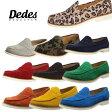 ローファー 日本製本革 メンズ 靴 カジュアルシューズ Dedes デデス 5048 SD3272374 【MS】【Y_KO】【166ss】