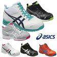 ≪送料無料≫ASICS アシックス FIS_35L 6COLOR 安全靴 メンズ レディース 【OTA】