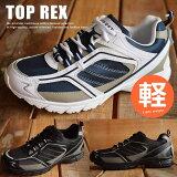 TOP REX ウォーキングシューズ ランニングシューズ メンズ 18503 Y_KO スニーカー