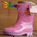 Disney ディズニー プリンセス レインブーツ 7053 Y_KO 女の子 キッズ 長靴