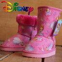 Disney ちいさなプリンセス 7055 Y_KO ムートンブーツ キッズ 女の子 ウィンターブーツ ボアブーツ