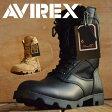 【ポイント10倍】COMBAT 本革 ミリタリー ブーツ AVIREX U.S.A. (アビレックス) AV2001 メンズ レディス Y_KO