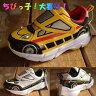 キッズ シューズ 男の子 1719 光る靴 靴 スニーカー 運動靴 子供靴 こども靴【Y_KO】