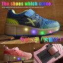 キッズ ローラーシューズ 男の子 女の子 SW22 光る靴 靴 スニーカー 運動靴 子供靴 こども靴 Y_KO