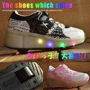 キッズ ローラーシューズ 女の子 SW21 光る靴 靴 スニーカー 運動靴 子供靴 こども靴 Y_KO