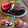 光る靴 子供靴 スニーカー キッズ 女の子 4566 動画あり 【Y_KO】