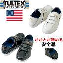 安全靴 TULTEX タルテックス 安全靴スニーカー AZ_...