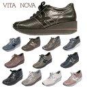 【送料無料】《VITA NOVA ヴィタノーバ》 6967 新しいライフスタイルを提案するレディース...