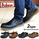 あす楽 お値打ち価格 靴 メンズ靴 2デザインから選べる メンズ Bobson ブランド ワークシューズ カジュアル スニーカー ウォーキングシューズ クッション性 おしゃれ