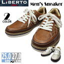 あす楽 リベルトエドウィン LIBERTO EDWIN メンズスニーカー おしゃれ 靴 メンズ靴 紳士靴 歩きやすい くつ 25cm〜27cm ラッキーシール 応募 登録 父の日 シューズグラインド