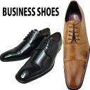 靴 メンズ靴 ビジネスシューズ 〜29cm 大きいサイズ ビ...