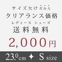 【送料無料】Sサイズ専用!シンデレラシューズ★aa-001★...