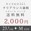【送料無料】Mサイズ専用!シンデレラシューズ★aa-002★...