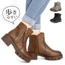【送料無料】 ショートブーツ ヒール5cm エンジニアブーツ...