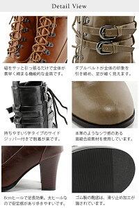 2015秋卒業式袴ブーツダブルベルト編み上げ太めヒールブーツレースアップショートブーツブーティ黒・ブラウン茶キャメルヒール8cmレディース(551/348)靴チャッカブーツ