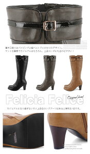 サイドベルトロングブーツ太ヒール7cm/美脚ブーツ/オーク・キャメル・ブラック黒/大きなサイズ3L25cm/レディース靴★ff-131★
