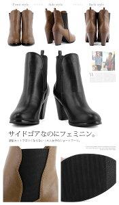 サイドゴアブーツブーティショートブーツハイヒール8cm9cm太ヒール美脚ブラック黒・キャメル茶色大きなサイズ3L25cm/レディース靴★ff-150★
