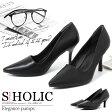 パンプス 美脚パンプスポインテッドトゥ パンプス シンプル ピンヒール スムース素材 黒 レディース靴 小さいサイズ・大きいサイズS3L(23cm〜25.0cm対応)ru-22【P】