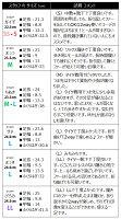���硼�ȥ֡��ĥ�ȥ��Ȥ�����Ĺ��̥ܥ���ȥ�֡��ĥե����դ��դ��ե��ߥ˥�ߥܥ����ϥ��ҡ���5cm6cm/���ӥ֡���/�֥�å�����������/�礭�ʥ�����3L25cm/��ǥ���������ff-159��